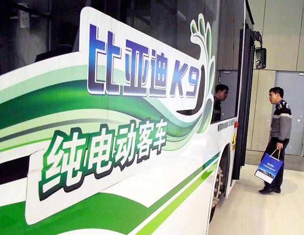 比亚迪,002594.sz;01211.hk)和广州汽车集团股份有限公司(广汽高清图片