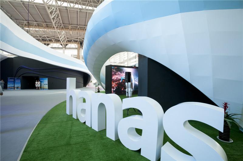 哈纳斯集团计划五年内投资300亿元布局新能源