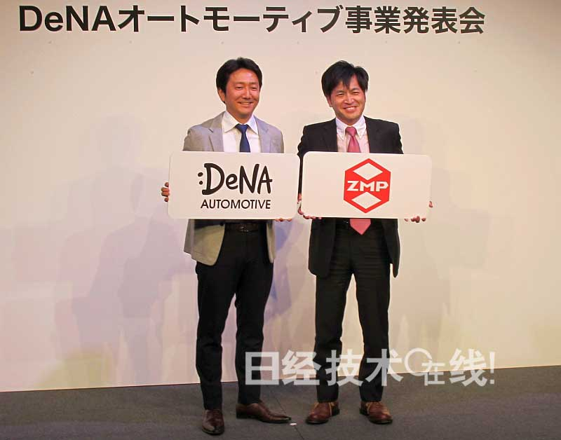 日本:无人驾驶出租车2019年秋季上路实验