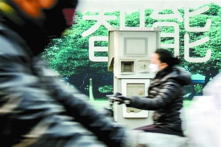 电动汽车规定下月起实施 上海新建停车位 10%留给充电桩