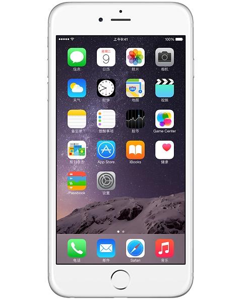 蘋果手機天線新專利:難看的白色框線將消失