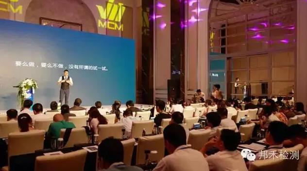 广东召开2015印度电子信息产品强制注册政策论坛