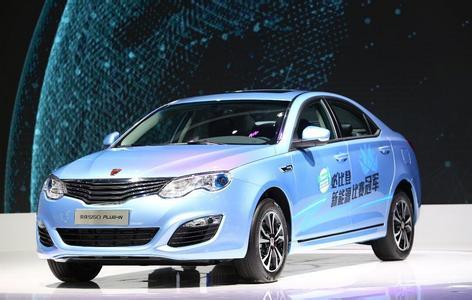 """荣威550 PLUG-IN""""亲民""""上市 新能源汽车迎增长"""