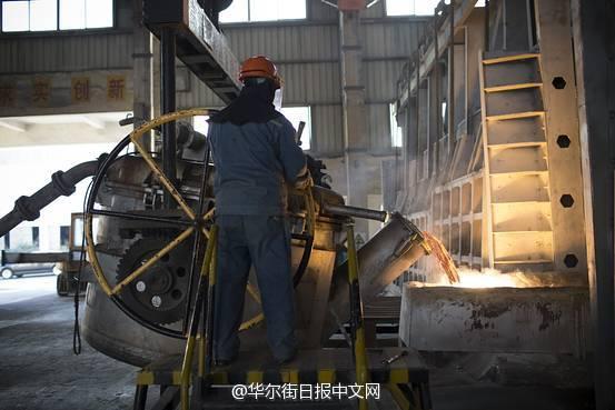 美媒:过半中国产商制铝成本已至1800美元/吨以下