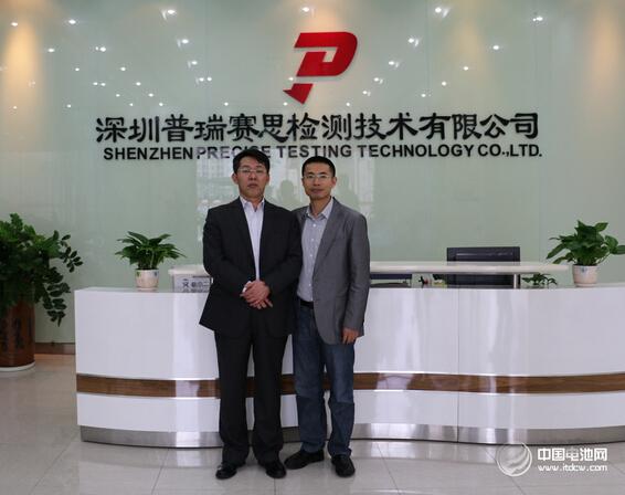 深圳普瑞赛思检测技术有限公司总经理