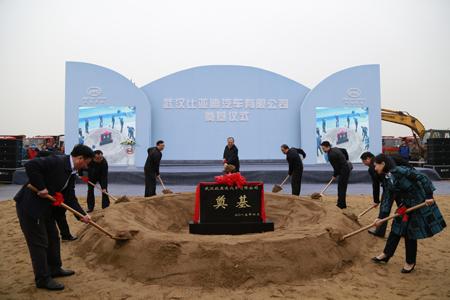 比亚迪   新能源客车、专用车生产基地奠基仪式.比亚迪入驻高清图片