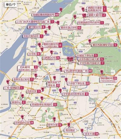 南京主城部分已建成充电桩位置及数量