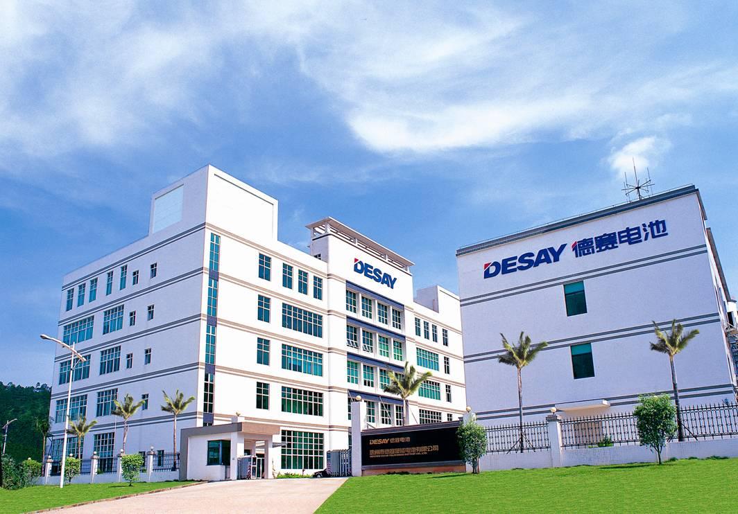 德赛电池确认出席第三届锂电达沃斯论坛