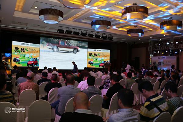 南京嘉远微车百亿战略发布  灵族电动汽车全国招商