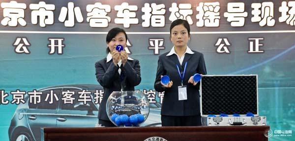 北京新能源车摇号指标明年增至六万 2017年底