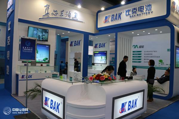 深圳比克亮相2015年节能与新能源汽车展览会