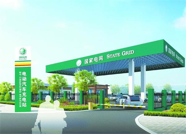 万马股份子公司中标国家电网充电桩项目 金额4965万元