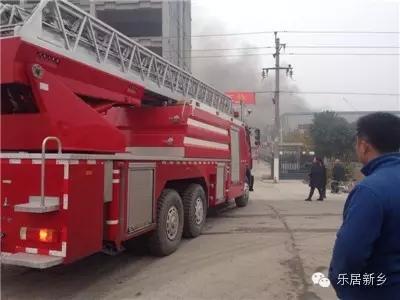河南新乡格瑞恩生产车间发生火灾    具体起火原因未明