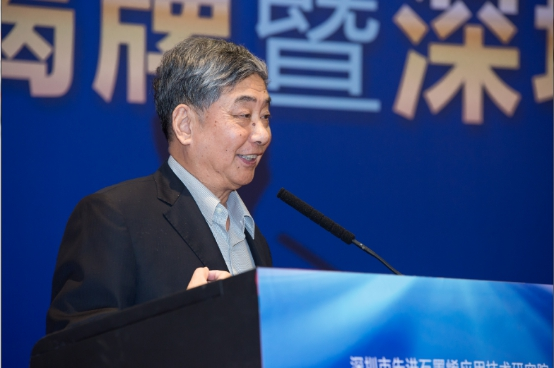深圳市石墨烯协会会长冯冠平