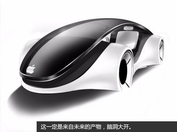 传统车企主宰时代一去不复返 谷歌苹果领跑电动车发展