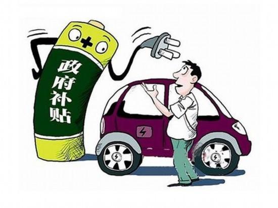 政策助推中国成为最大新能源汽车市场 可持久?