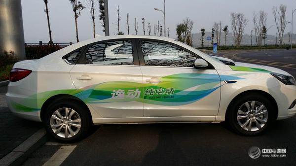 鱼龙混杂紧盯财政扶持 新能源车补贴政策转向