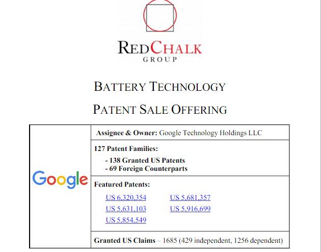 谷歌拍卖电池专利文件