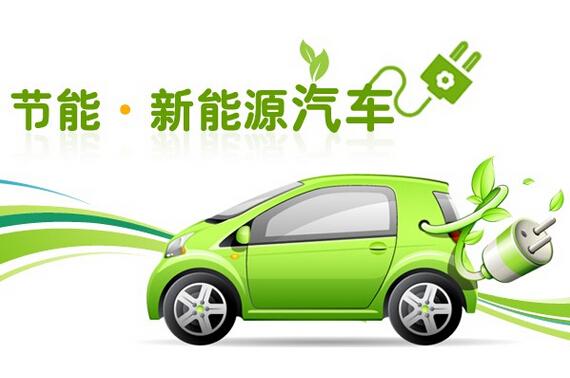 上海牌照中标率回升至5% 免费上牌新能源车大增