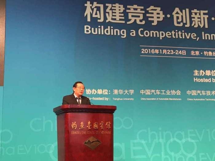 科技部部长万钢:中国新能源汽车销量全球占比超过30%