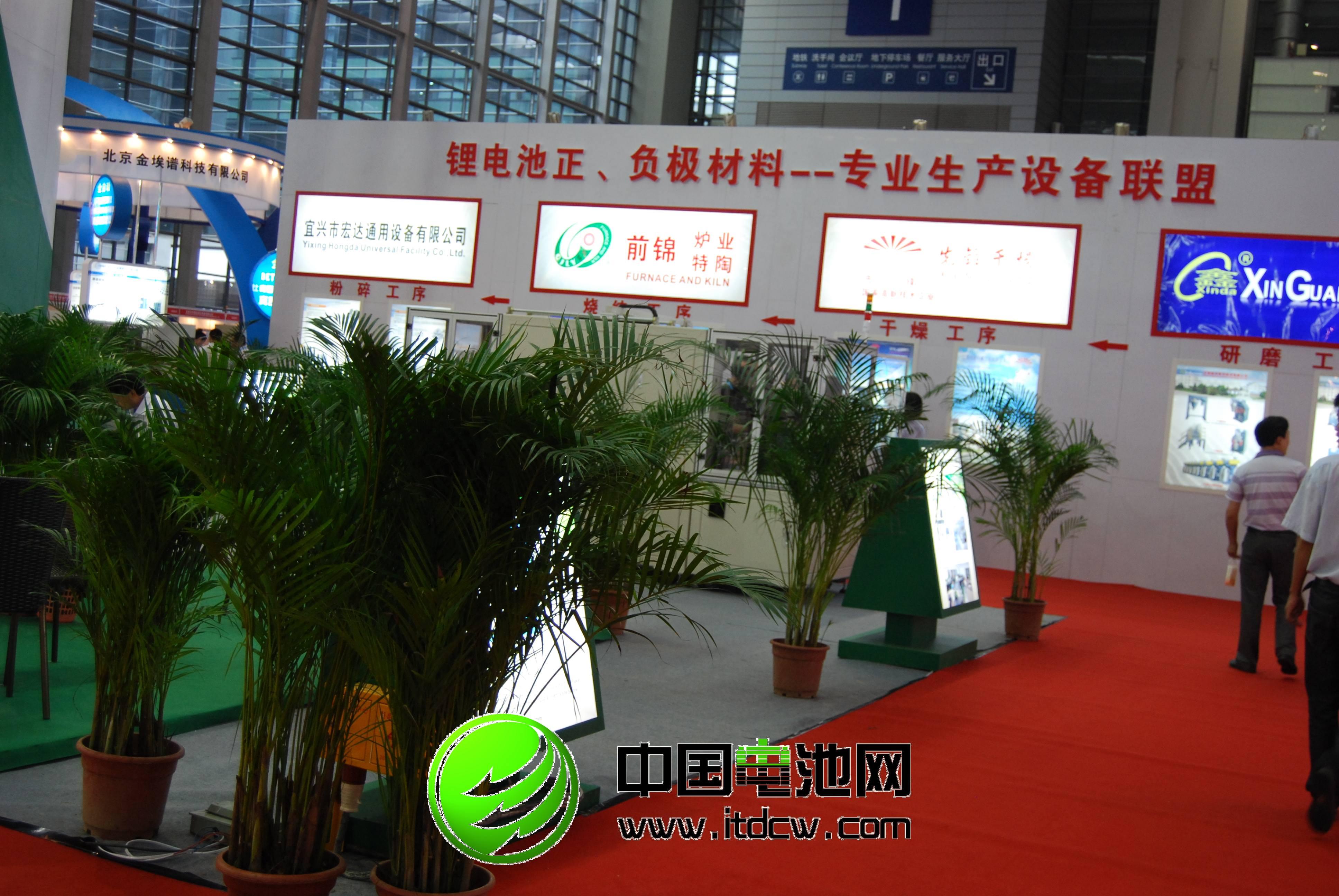中国电池网资料图片  摄影/于清教
