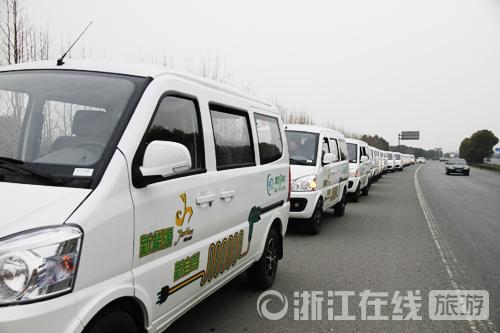 <b>金华新能源车去年推广1528辆  列入浙江省级特色小镇</b>