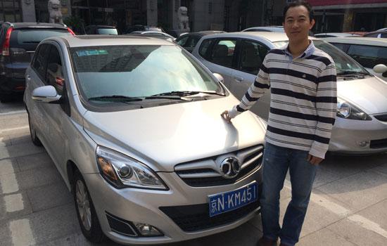 去年2.45万人拿到指标没买车 冷思考北京新能源车牌照热