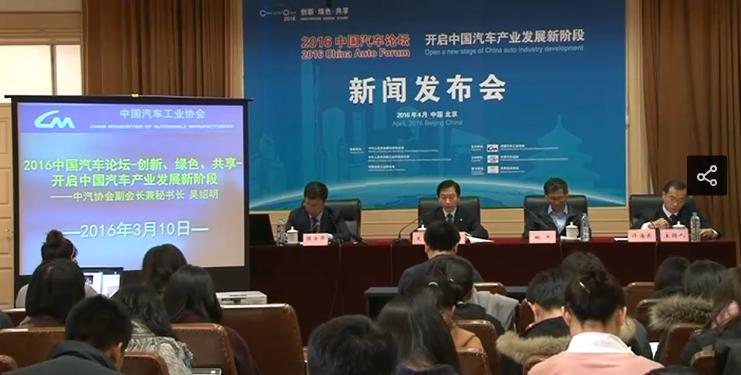 1-2月中国新能源汽车生产37937辆  同比增长1.7倍