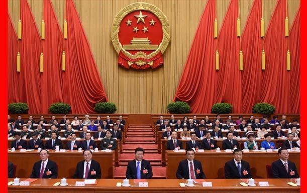 中华人民共和国国民经济和社会发展十三五规划