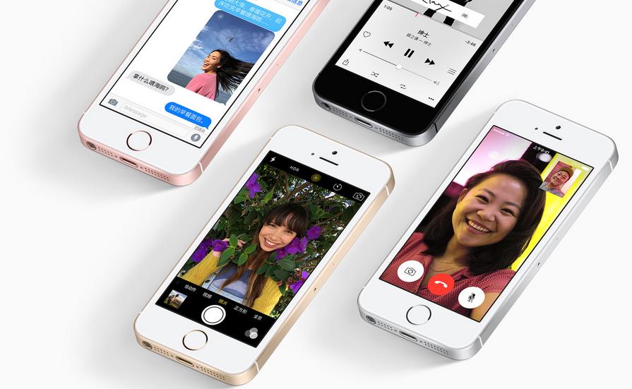 苹果公司2016年春季发布会推出iPhone SE等新产品