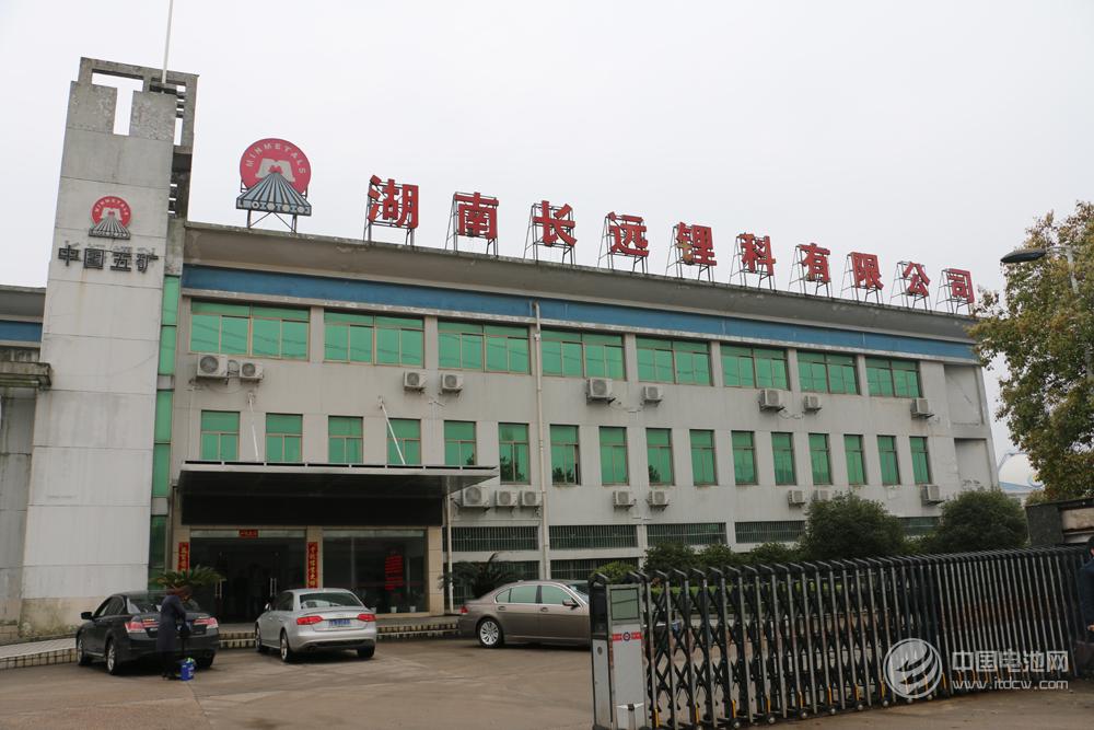 五矿集团拟并购云南两国企 旗下资产近万亿上市公司或达10家