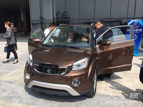 五龙电动车投资50亿元生产基地正式投入批量生产