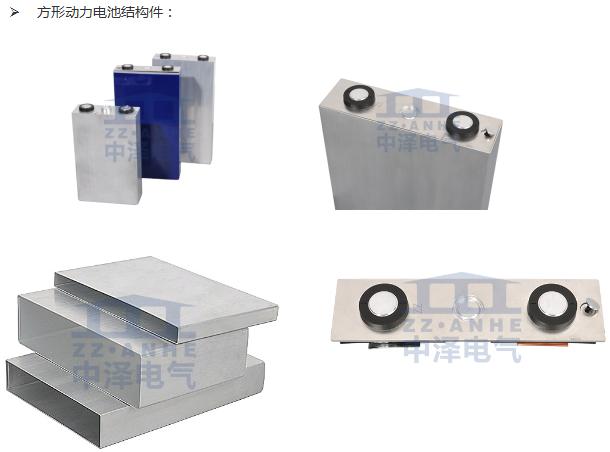 制造圆柱锂动力电池结构件为