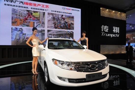 广汽传祺吴松:中国主流一定是中国品牌