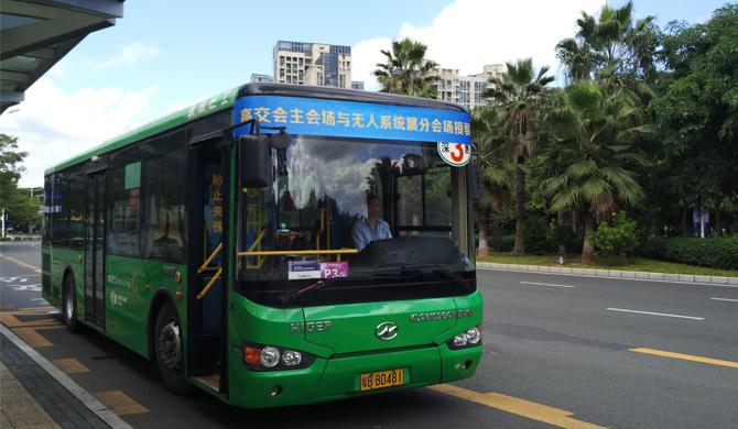 深圳大鹏新区年内有望实现 新能源公交车全覆盖