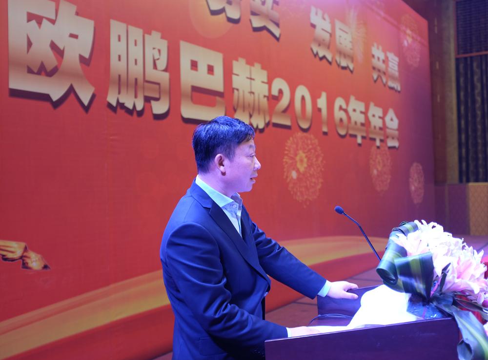 电池百人会理事、北京欧鹏巴赫新能源科技股份有限公司董事长吴德贵