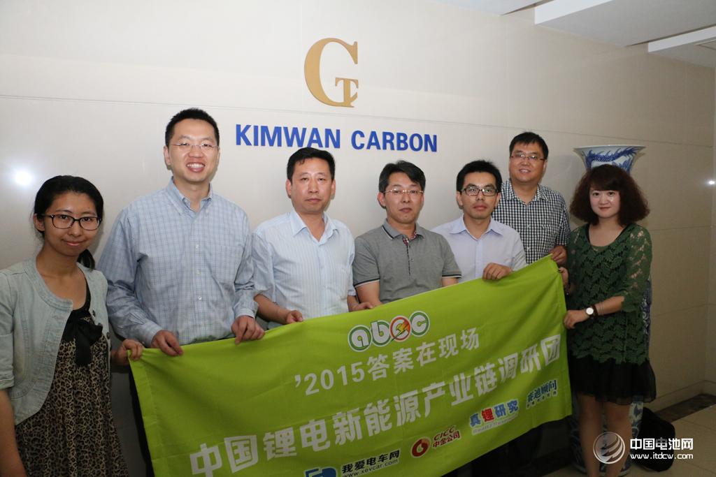 理事单位│天津锦美碳材科技发展有限公司