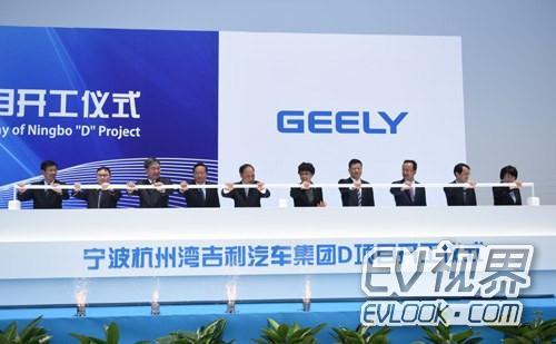 宁波5个新能源汽车项目 总投资超