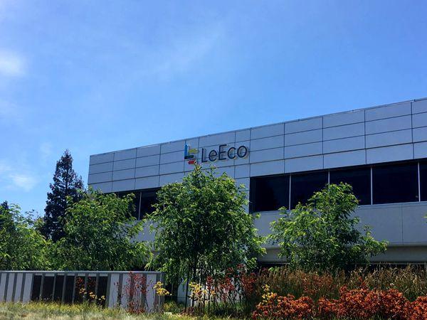 乐视汽车位于硅谷的总部