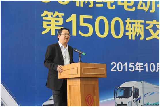 电池百人会理事、深圳市沃特玛电池有限公司董事长 李瑶