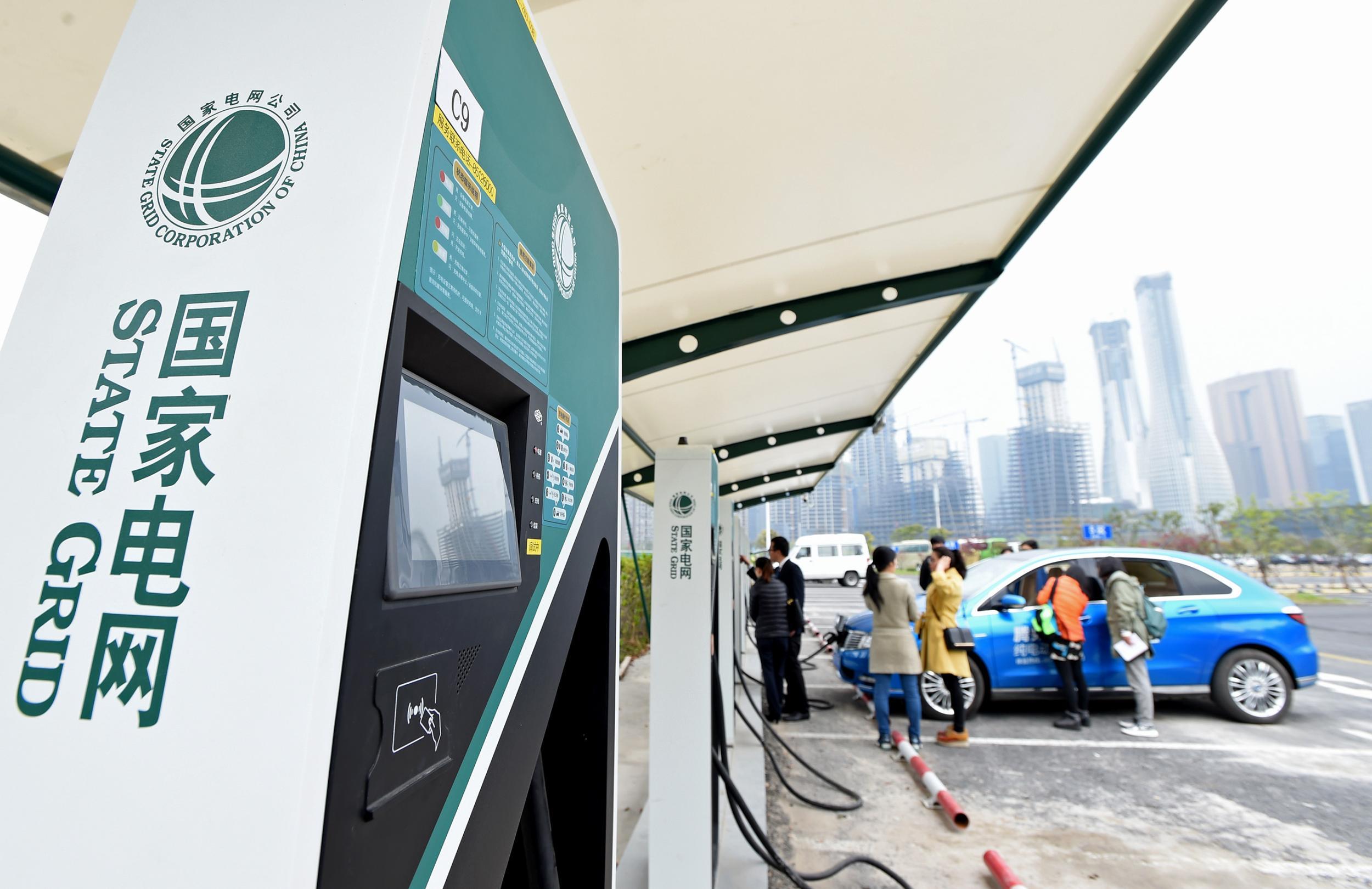 国家电网新能源汽车充电桩
