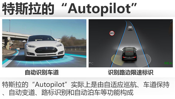 自动驾驶国内首撞 聊聊自动驾驶那些事儿