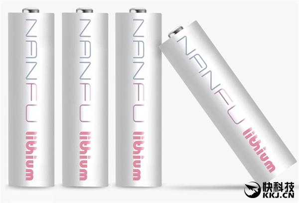 2节15元 南孚发布新一代5号锂铁干电池