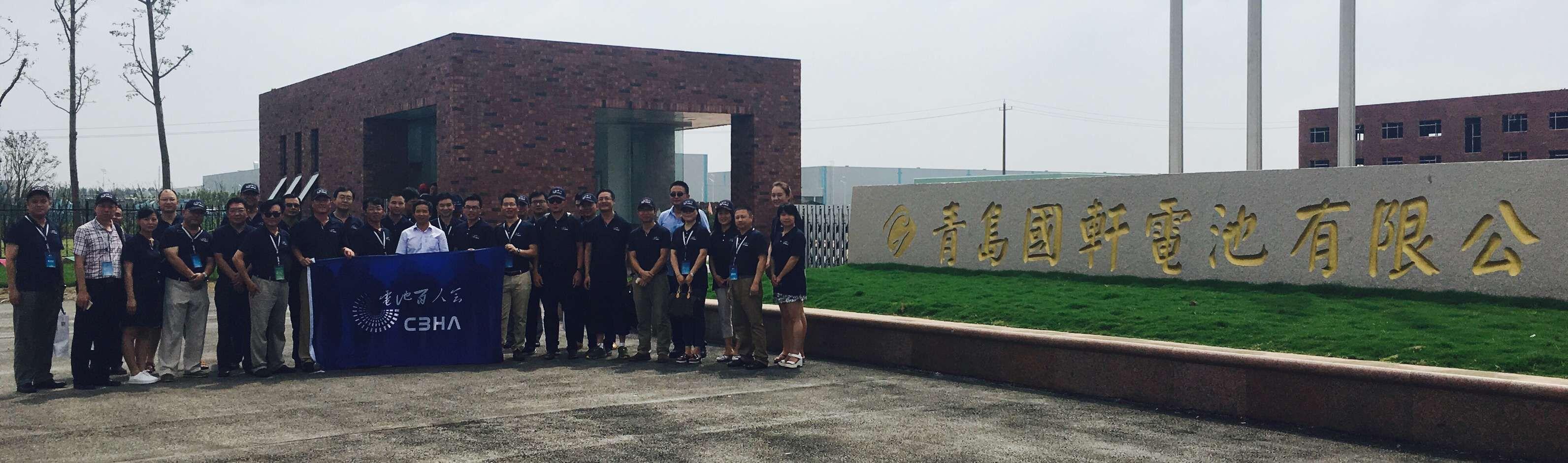 电池百人会企业家参观青岛国轩电池有限公司