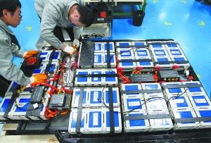 北京普莱德新能源电池科技有限公司