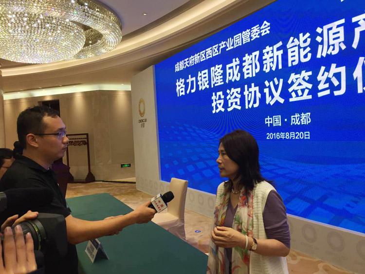 格力电器董事长兼总裁董明珠接受中央电视台采访