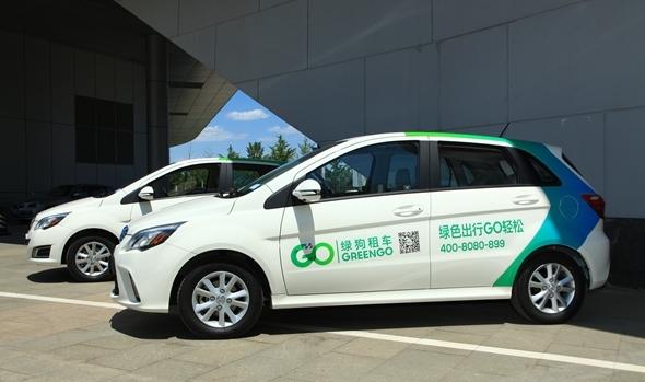 电动汽车分时租赁起步  机遇与挑战并存