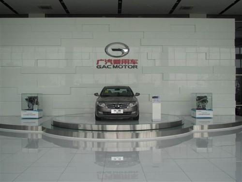 广汽乘用车16亿项目落户新疆 首期投产传祺SUV和新能源车型