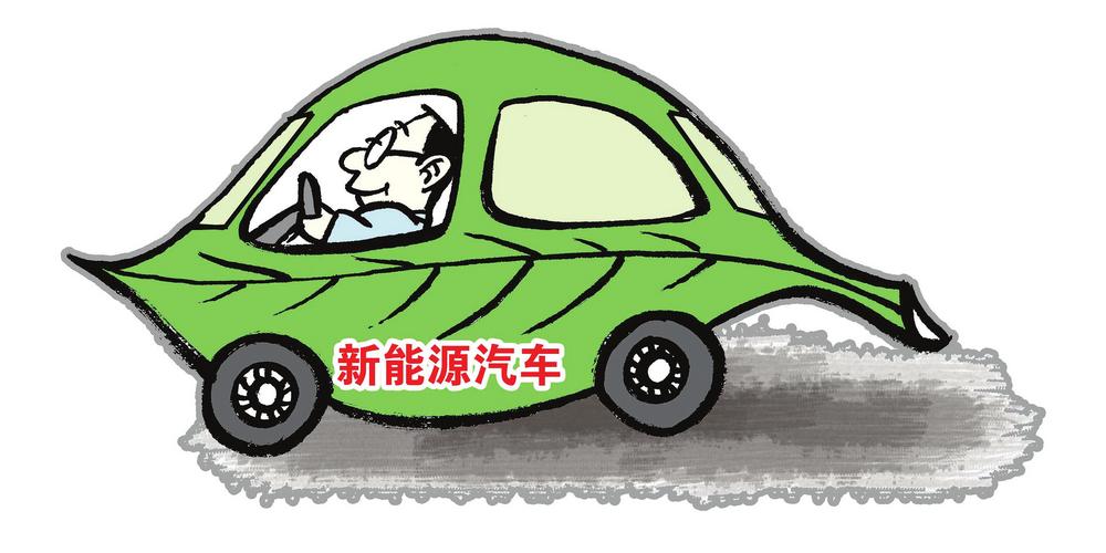 财政部:取消5家新能源车企中央财政补贴资格