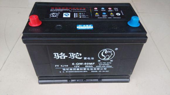 骆驼集团落户汽开区 投资建厂生产蓄电池